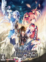 Fairy Fencer F: Advent Dark Force Deluxe Bundle