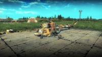 Heliborne - Polish Armed Forces Camouflage Pack