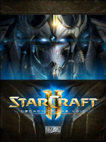StarCraft 2: Legacy of the Void Key